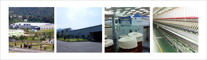 Head Office (Nonsan Plant)